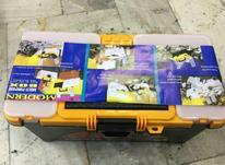 جعبه ابزار مدرن ..... آکبند در شیپور-عکس کوچک