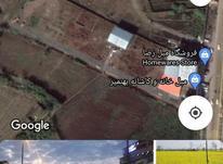 فروش زمین مسکونی 150 متر در بابلسر در شیپور-عکس کوچک