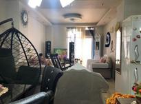 فروش آپارتمان 73 متری در بندرانزلی در شیپور-عکس کوچک