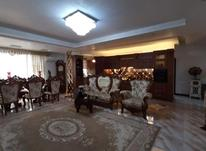 فروش آپارتمان مبله 145.میدان امام خ ولایت  در شیپور-عکس کوچک