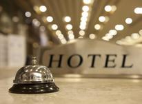 نیازمند کارگر و نیروی کار ساده در هتل در شیپور-عکس کوچک
