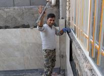 جویای کار کاشی وسنگ در شیپور-عکس کوچک