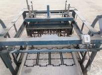 دستگاه بلوک سقفی 20سانتی در شیپور-عکس کوچک
