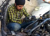 تعمیر کاربراتورموتور اسکوتر پاکشتی در شیپور-عکس کوچک