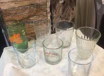 7 عدد نیم لیوان و لیوان تک قدیمی  در شیپور-عکس کوچک