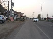 فروش زمین مسکونی 400 متر در لنگرود در شیپور-عکس کوچک