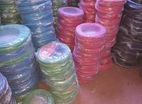 سیم برق پر رشته ومحبوب در شیپور-عکس کوچک