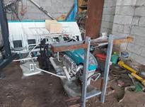 دستگاه نشا کوبوتا شش ردیفه در شیپور-عکس کوچک