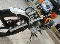 موتور200پرواز درحد در شیپور-عکس کوچک