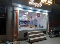 کارگاه شیرینی بستنی فروشی در شیپور-عکس کوچک