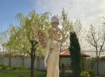 اجاره باغ جهت عکاسی عقد و عروسی در شیپور-عکس کوچک
