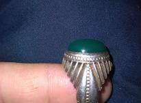 انگشتر نقره .بانگین عقیق یشم اصل در شیپور-عکس کوچک
