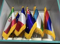 چاپ پرچم رومیزی و تشریفات/ تحویل یکروزه در شیپور-عکس کوچک