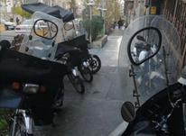 پیک موتوری نیازمندیم  در شیپور-عکس کوچک