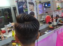 کوتاهی مو در منزل در شیپور-عکس کوچک