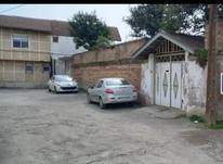 فروش خانه و کلنگی 568 متر در مرکز شهر در شیپور-عکس کوچک