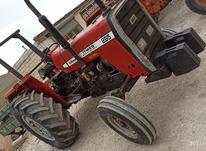 تراکتور 285/مدل86 در شیپور-عکس کوچک
