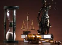 وکیل / وکالت و مشاوره تخصصی در دعاوی حقوقی املاک در شیپور-عکس کوچک