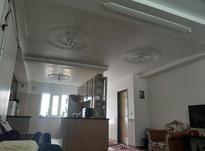 خانه بسیار لوکس وعالی رهن داده میشود  در شیپور-عکس کوچک