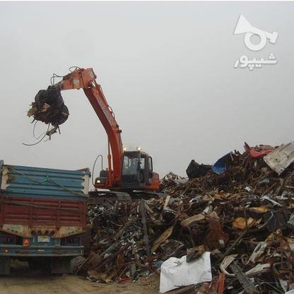 خرید انواع ضایعات فلزی در گروه خرید و فروش خدمات و کسب و کار در یزد در شیپور-عکس1