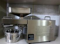 دستگاه روغن گیری با ظرفیت ورودی 5 کیلو در ساعت در شیپور-عکس کوچک