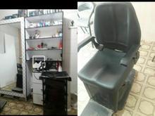 وسایل آرایشگاه در شیپور