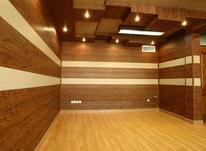 طراحی و اجرای pvcو کناف در شیپور-عکس کوچک