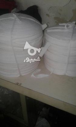 نواردودوپنبه سفید بیست کیلو در گروه خرید و فروش خدمات و کسب و کار در گیلان در شیپور-عکس1