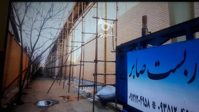 داربست فلزی کفراژ  در گروه خرید و فروش خدمات و کسب و کار در تهران در شیپور-عکس3