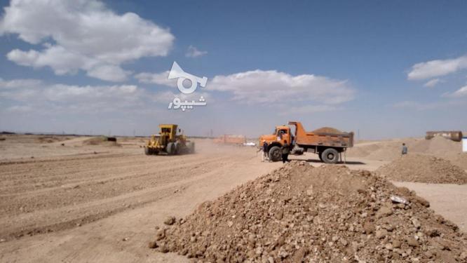یک قطعه پلاک 370 متری 6 دانگ علی آباد کلنگان در گروه خرید و فروش املاک در اصفهان در شیپور-عکس1