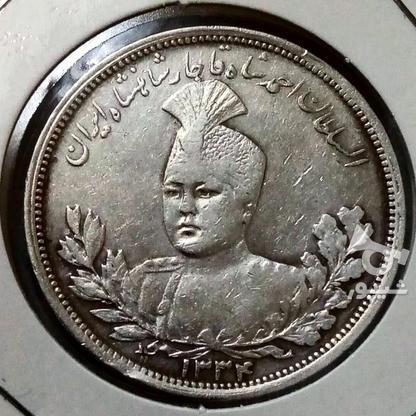 سکه قاجار خریدارم  در گروه خرید و فروش ورزش فرهنگ فراغت در آذربایجان غربی در شیپور-عکس3