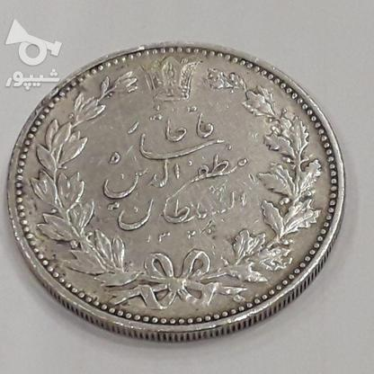 سکه قاجار خریدارم  در گروه خرید و فروش ورزش فرهنگ فراغت در آذربایجان غربی در شیپور-عکس4