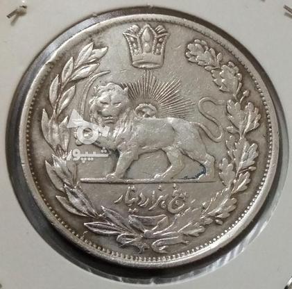 سکه قاجار خریدارم  در گروه خرید و فروش ورزش فرهنگ فراغت در آذربایجان غربی در شیپور-عکس2