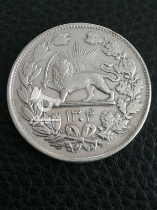 سکه قاجار خریدارم  در گروه خرید و فروش ورزش فرهنگ فراغت در آذربایجان غربی در شیپور-عکس5