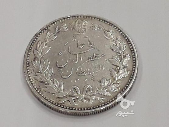 سکه قاجار خریدارم  در گروه خرید و فروش ورزش فرهنگ فراغت در آذربایجان غربی در شیپور-عکس7