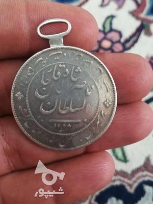 سکه قاجار خریدارم  در گروه خرید و فروش ورزش فرهنگ فراغت در آذربایجان غربی در شیپور-عکس1