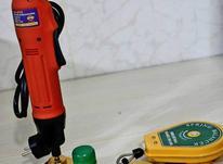 دستگاه درب بند بطری  در شیپور-عکس کوچک