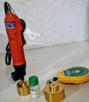 دستگاه درب بند بطری  در گروه خرید و فروش صنعتی، اداری و تجاری در اصفهان در شیپور-عکس1