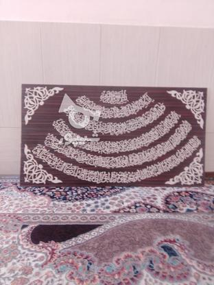 معرق کاری سفارش و موجود در گروه خرید و فروش خدمات و کسب و کار در اصفهان در شیپور-عکس1