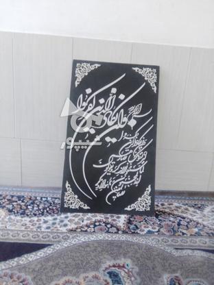 معرق کاری سفارش و موجود در گروه خرید و فروش خدمات و کسب و کار در اصفهان در شیپور-عکس6