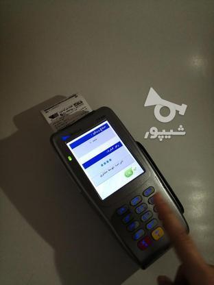 کارتخوان سیار سیمکارتی و ثابت در گروه خرید و فروش خدمات و کسب و کار در قزوین در شیپور-عکس3