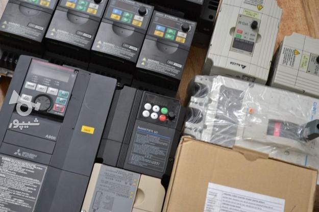 خرید و فروش و تعمیرات اینورتر درایو plc hmi  در گروه خرید و فروش خدمات و کسب و کار در تهران در شیپور-عکس1