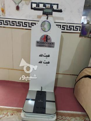 دستگاه آنالیز بدن در گروه خرید و فروش لوازم الکترونیکی در قزوین در شیپور-عکس2