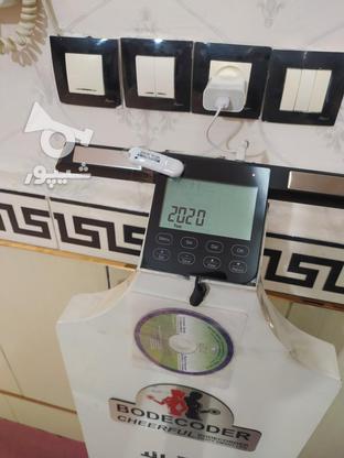 دستگاه آنالیز بدن در گروه خرید و فروش لوازم الکترونیکی در قزوین در شیپور-عکس1
