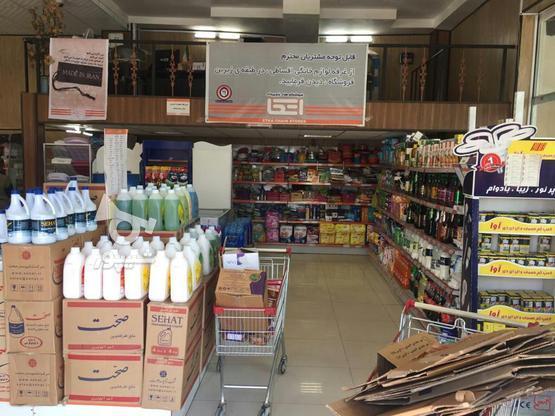 127 متر تجاری 30% زیر قیمت  در گروه خرید و فروش املاک در تهران در شیپور-عکس1