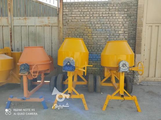 بتونیر میکسر خلاطه در گروه خرید و فروش خدمات و کسب و کار در اصفهان در شیپور-عکس2