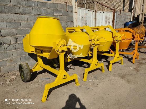 بتونیر میکسر خلاطه در گروه خرید و فروش خدمات و کسب و کار در اصفهان در شیپور-عکس5