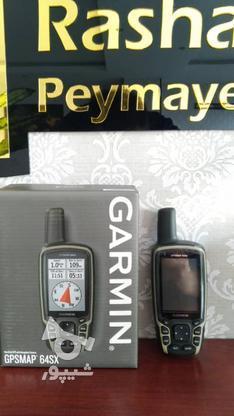 جی پی اس دستی گارمین Map64sx در گروه خرید و فروش لوازم الکترونیکی در البرز در شیپور-عکس3