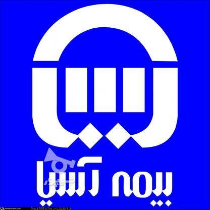 بیمه شخص ثالث با اقساط 6 ماهه در گروه خرید و فروش خدمات و کسب و کار در تهران در شیپور-عکس2