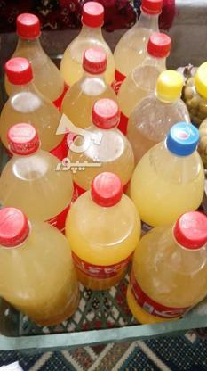 آب نارنج و آرد برنج در گروه خرید و فروش خدمات و کسب و کار در قم در شیپور-عکس1